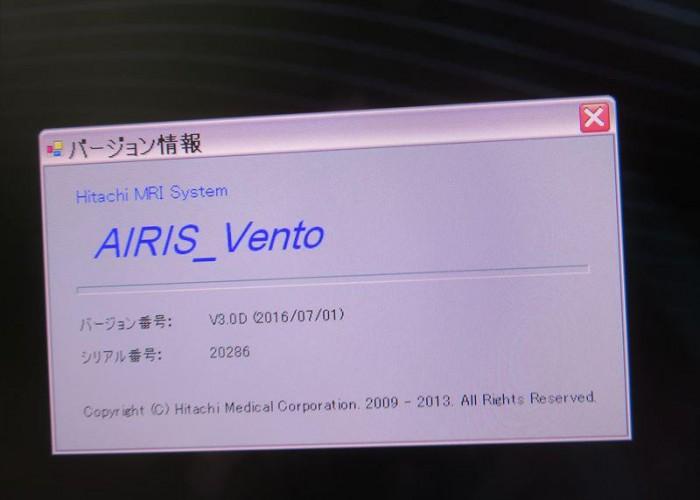 Hitachi MRI Vento
