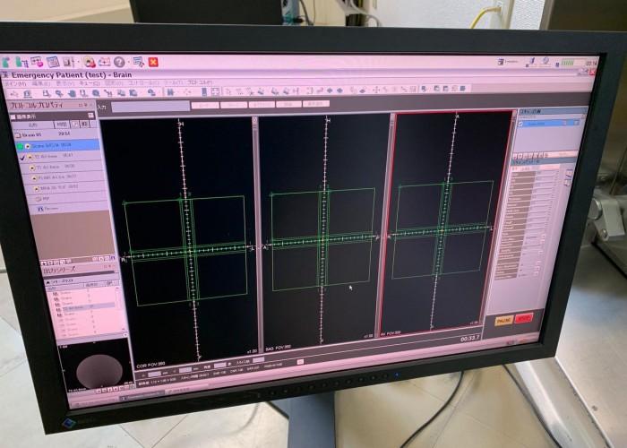 Hitachi MRI Airis Vento 0.3 T